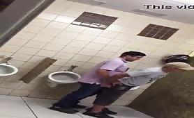 banging a stranger in the public bathroom